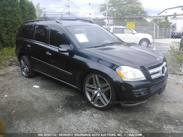 2008 MERCEDES-BENZ GL - Small image. Stock# 20367732