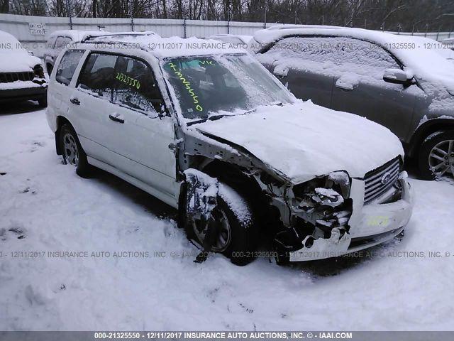 IAA - Buying | Insurance Auto Auctions