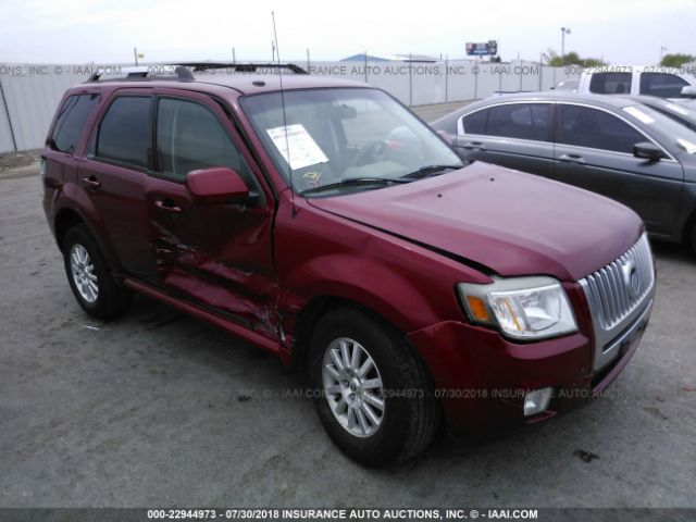 click here to view 2011 MERCURY MARINER at IBIDSAFELY