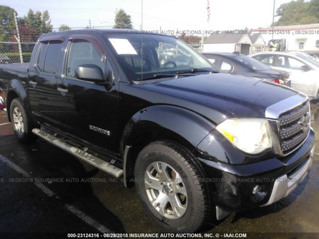 click here to view 2011 SUZUKI EQUATOR at IBIDSAFELY