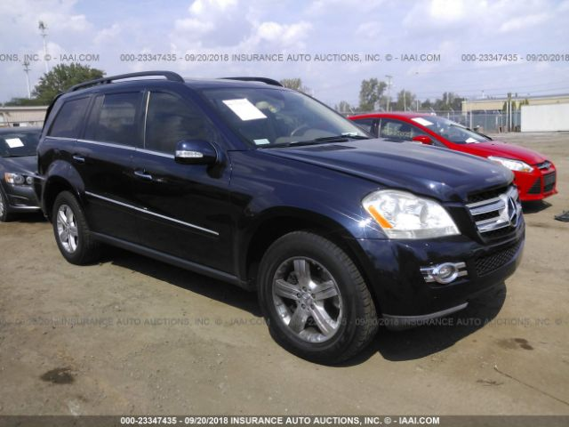 2007 MERCEDES-BENZ GL - Small image. Stock# 23347435