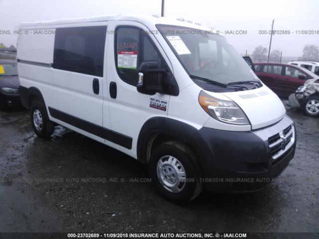 click here to view 2017 RAM PROMASTER 1500 at IBIDSAFELY