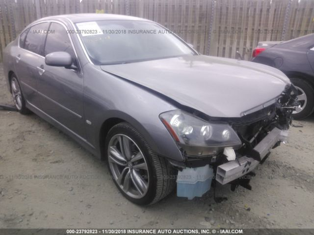 click here to view 2009 INFINITI M45 at IBIDSAFELY