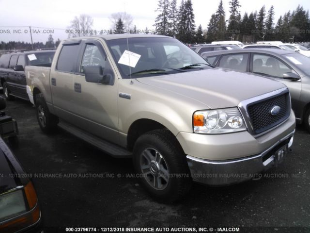 Bill Of Sale Only 2008 Ford F150 5 4l For Sale In Puyallup