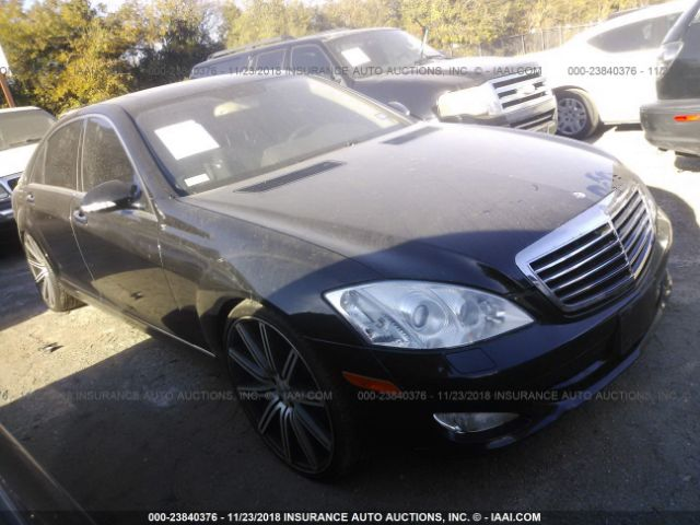 click here to view 2007 MERCEDES-BENZ S at IBIDSAFELY