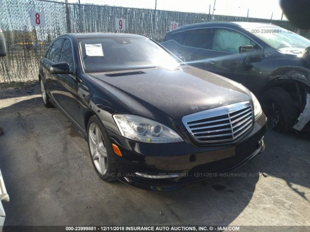 click here to view 2010 MERCEDES-BENZ S at IBIDSAFELY