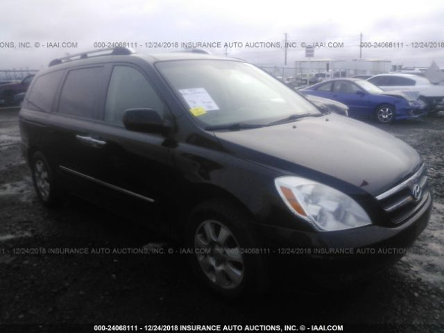click here to view 2007 Hyundai Entourage at IBIDSAFELY