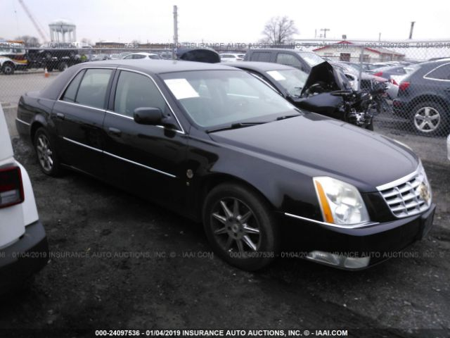 click here to view 2009 CADILLAC PROFESSIONAL CHAS at IBIDSAFELY