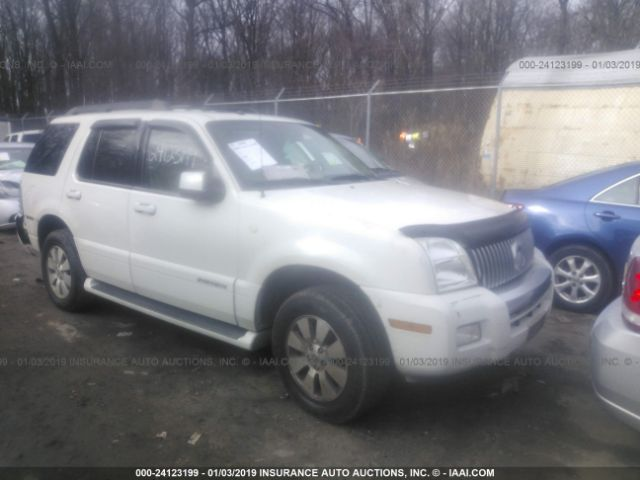 click here to view 2008 MERCURY MOUNTAINEER at IBIDSAFELY