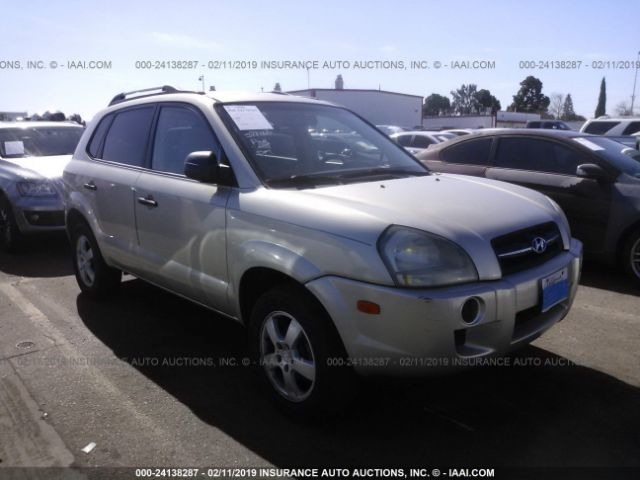 click here to view 2007 HYUNDAI TUCSON at IBIDSAFELY