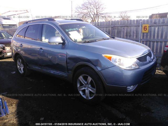 Car Auctions Ny >> Public Car Auctions In Buffalo Ny 14207 Sca