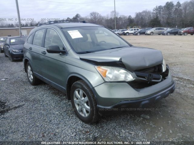 Salvage 2007 HONDA CR-V - Small image. Stock# 24237660