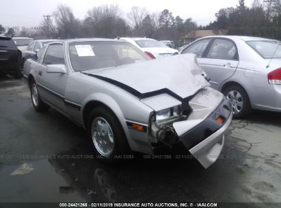 Salvage 1984 DATSUN 300ZX for sale