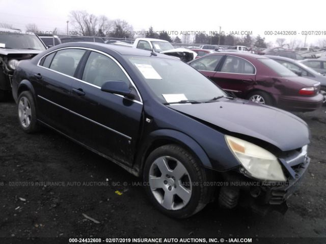 click here to view 2007 SATURN AURA at IBIDSAFELY