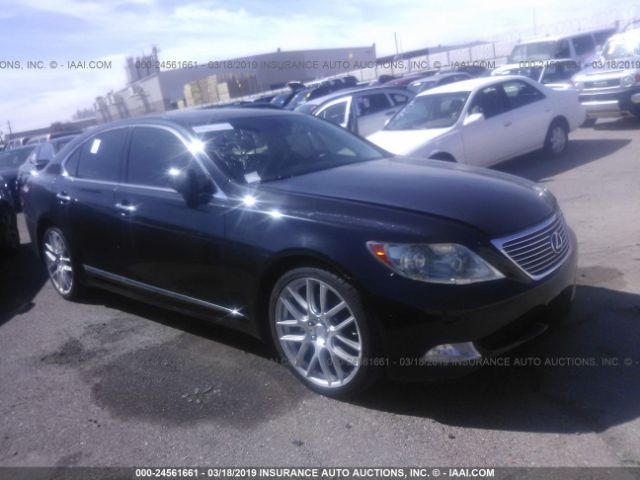 click here to view 2008 LEXUS LS at IBIDSAFELY