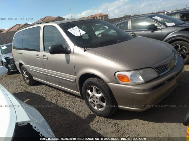 click here to view 2002 OLDSMOBILE SILHOUETTE at IBIDSAFELY
