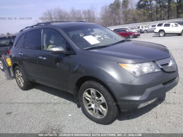 click here to view 2007 ACURA MDX at IBIDSAFELY