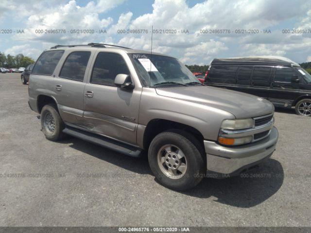 Public Car Auctions In Jacksonville Fl 32218 Sca