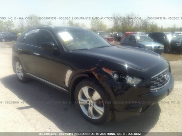 click here to view 2011 INFINITI FX35 at IBIDSAFELY