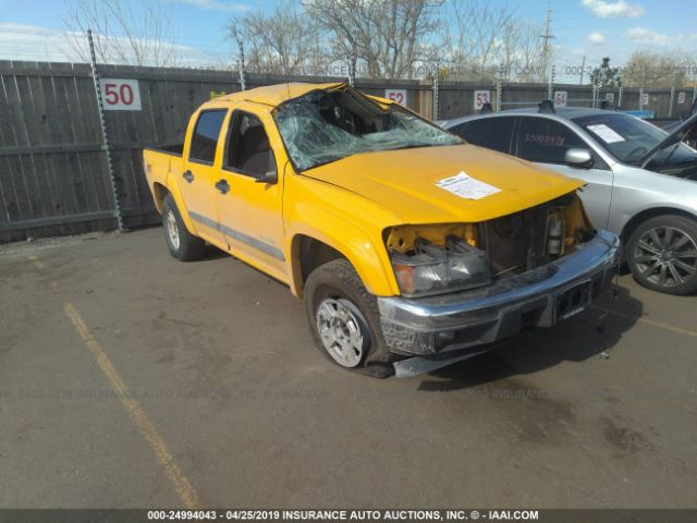 click here to view 2006 ISUZU I-350 at IBIDSAFELY