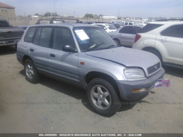 Salvage Title 1997 Toyota Rav4 20l For Sale In Phoenix Az