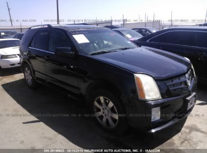 Salvage 2007 CADILLAC SRX for sale