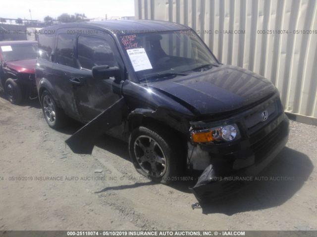 Salvage Title 2007 Honda Element 24l For Sale In Phoenix Az