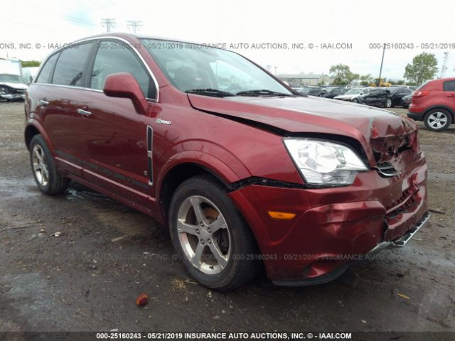 click here to view 2009 SATURN VUE at IBIDSAFELY