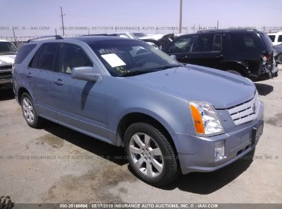 Salvage 2008 CADILLAC SRX for sale