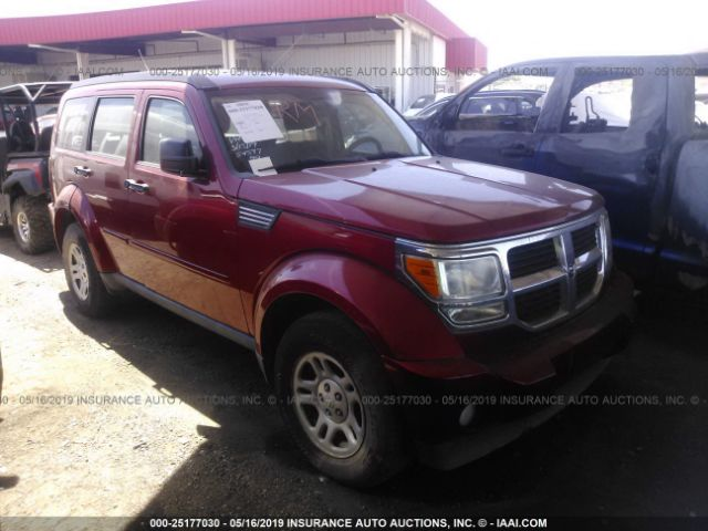 click here to view 2011 DODGE NITRO at IBIDSAFELY