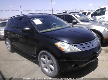 Salvage 2005 NISSAN MURANO for sale