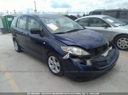 Salvage 2007 MAZDA 5 for sale
