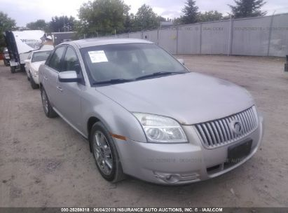 Salvage 2008 MERCURY SABLE for sale