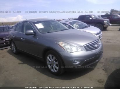 Salvage 2008 INFINITI EX35 for sale
