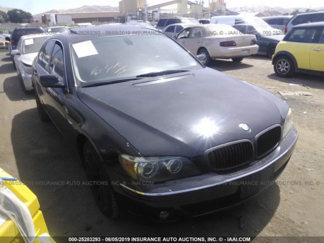 click here to view 2008 BMW 750 at IBIDSAFELY