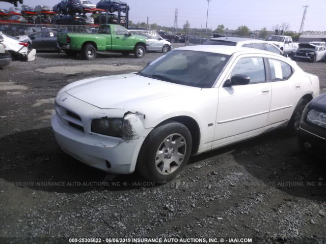 2007 Dodge Charger For Sale >> Clean Title 2007 Dodge Charger 3 5l For Sale In New Castle De