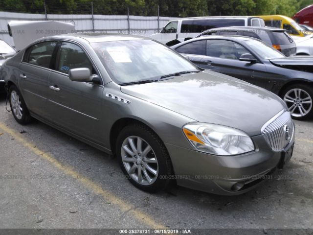 click here to view 2011 BUICK LUCERNE at IBIDSAFELY