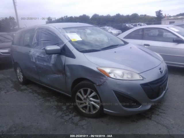 click here to view 2012 MAZDA 5 at IBIDSAFELY