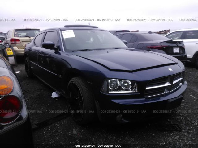 Salvage, Repairable and Clean Title Dodge Charger Vehicles