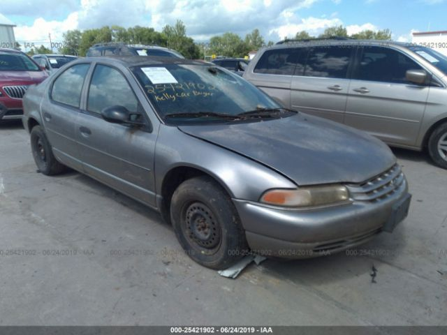 Global Auto Auctions: 1999 PLYMOUTH BREEZE