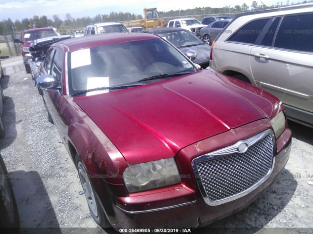 click here to view 2007 CHRYSLER 300 at IBIDSAFELY