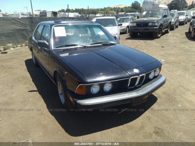 1984 BMW 733 - Small image. Stock# 25537651