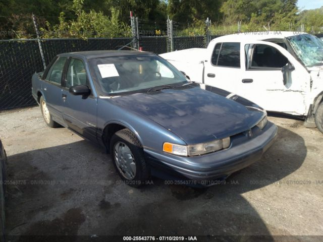 click here to view 1994 OLDSMOBILE CUTLASS SUPREME at IBIDSAFELY