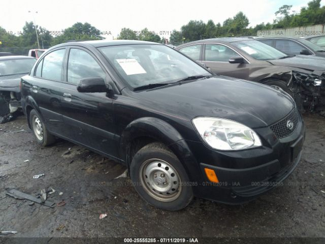 click here to view 2009 KIA RIO at IBIDSAFELY