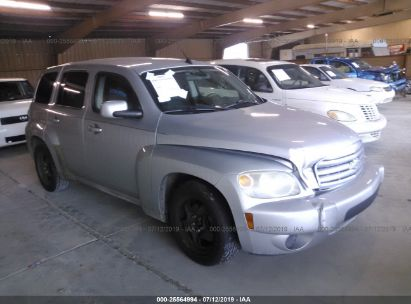 Salvage 2011 CHEVROLET HHR for sale