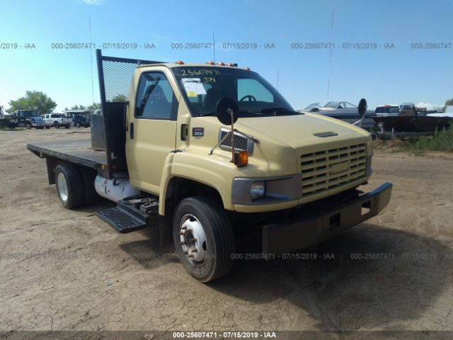 click here to view 2007 GENERAL MOTORS C5500 at IBIDSAFELY