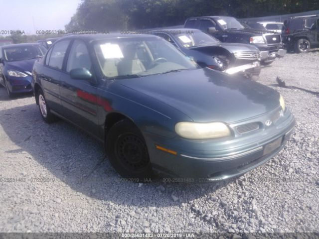 Salvage, Repairable and Clean Title Oldsmobile Cutlass Vehicles for