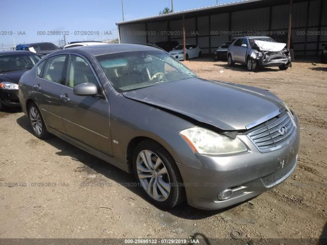 click here to view 2008 INFINITI M35 at IBIDSAFELY