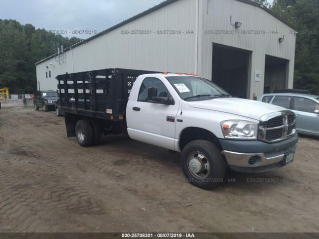Salvage, Repairable and Clean Title Dodge Vehicles for Sale