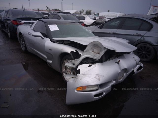 Salvage, Repairable and Clean Title Chevrolet Corvette